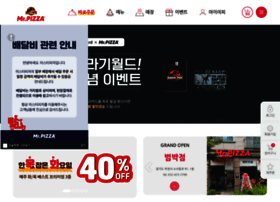 mrpizza.co.kr
