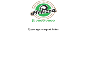 mrpizza.mn