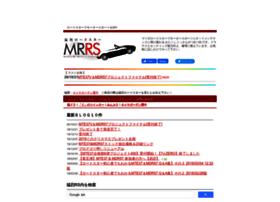 mrrs.jp