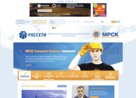 mrsk-sk.ru