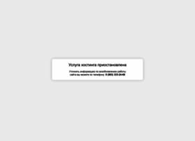 mrsk-yuga.ru
