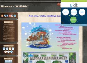 mrteach.odessa.ua