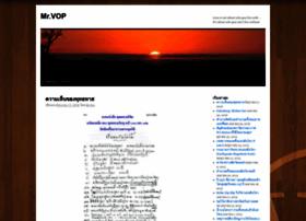 mrvop.wordpress.com