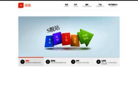 mrxin.com