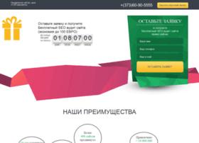 ms-dynamics.ru