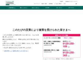 ms-ins.com