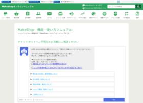 ms-manual.makeshop.jp