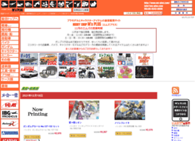 ms-plus.com