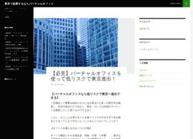 ms-web.jp