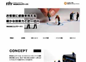 ms-works.co.jp