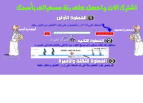 ms7raty-ramadan.blogspot.com