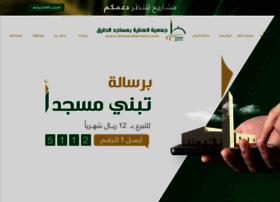 msajidona.org