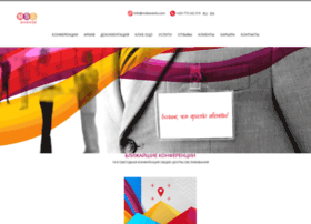 msbevent.com