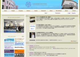 msc.tsinghua.edu.cn
