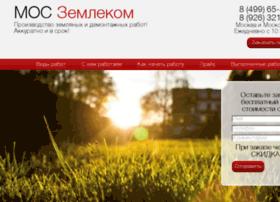 msc5.ru