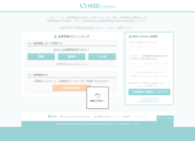 msdconnect.jp