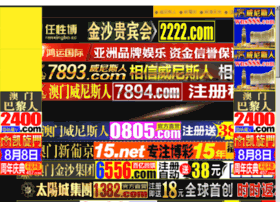 msdnwebcast.net