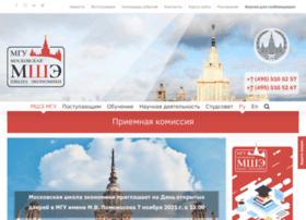 mse-msu.ru
