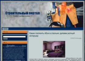mse16.ru