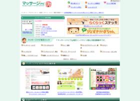 msg-navi.com