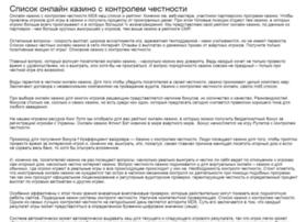 msgrealestate.ru