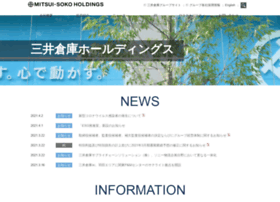 msh.mitsui-soko.com