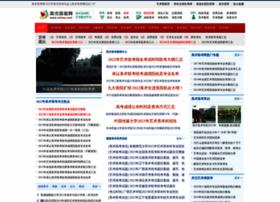 mshao.com