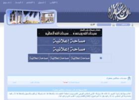 mshaqra.com