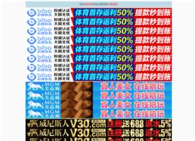 Msi-gifts.com