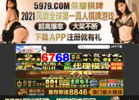 msicq.com