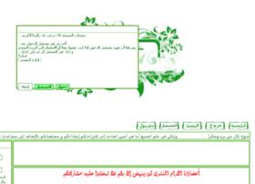 msila28.algeriaforum.net