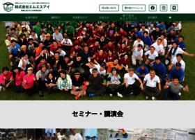 msinet.jp