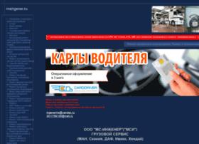 msingener.ru