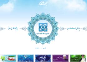 msio.org.ir