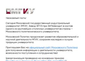 msiu.ru