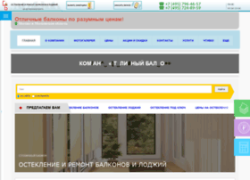 msk-balkon.ru