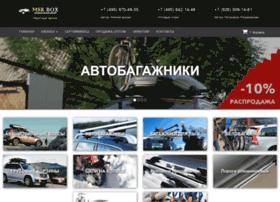 msk-box.ru