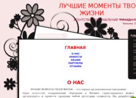 msk-prazdnik.com