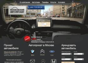 msk-prokat.ru