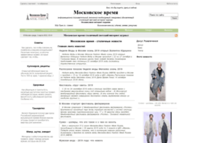 msk-times.ru
