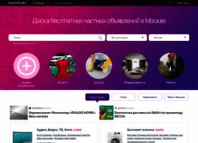 msk.barahla.net