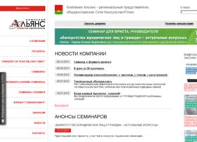 msk.emck.ru