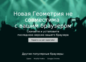 msk.geometria.ru