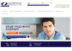 msk.npfdoverie.ru