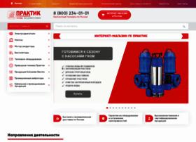 msk.pr52.ru