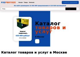 msk.propartner.ru
