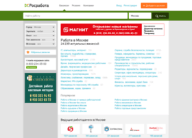 msk.rosrabota.ru