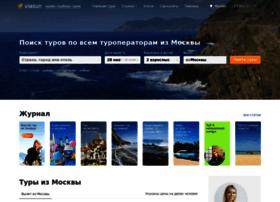 msk.viasun.ru