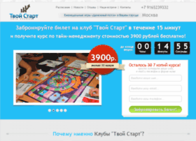 msk1.tvoy-club.com
