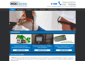 mskelectric.gr